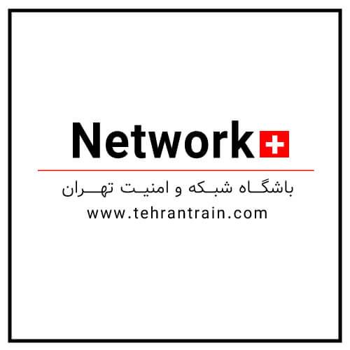 دوره نتورک پلاس (+Network)